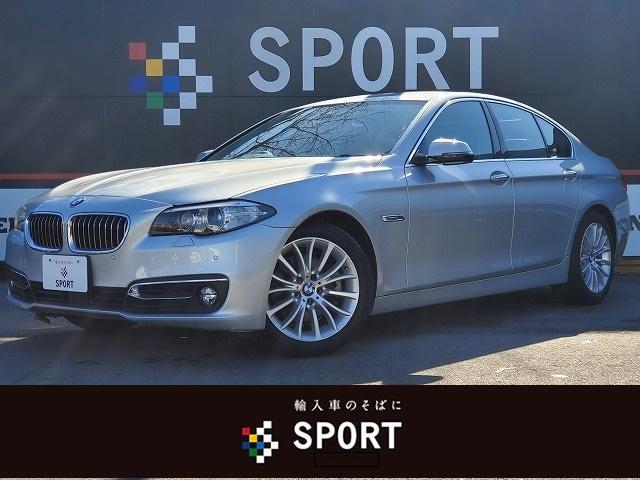 BMW 523iラグジュアリー インテリジェントセーフティー アダプティブクルーズコントロール レザー 禁煙 コンフォートアクセス HDDナビフルセグ ワンオーナー Bカメラ パワーシートメモリー