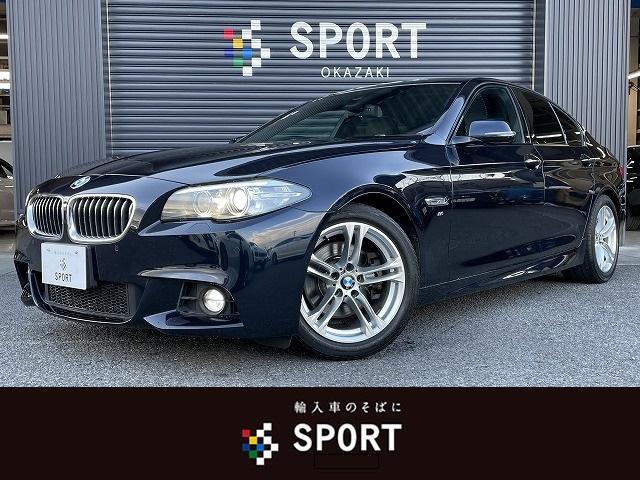 BMW 523i Mスポーツ インテリジェントセーフティ 黒革シート 禁煙車 純正HDDナビ フルセグTV Bカメラ コンフォートアクセス シートヒーター パワーシート クルーズコントロール HIDヘッドライト ミラーインETC