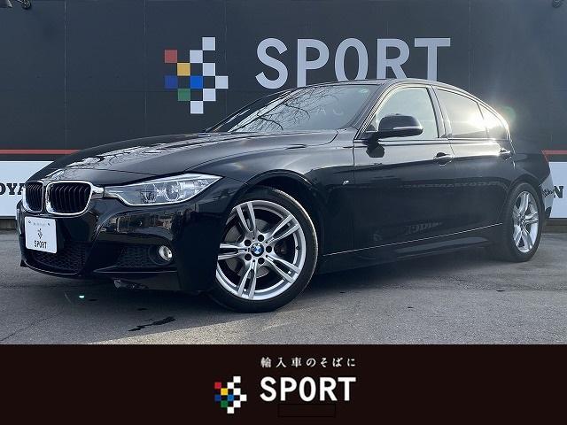 BMW 320i Mスポーツ インテリジェントセーフティ 純正HDDナビ クルーズコントロール バックカメラ ETC HIDヘッドライト DVD再生 ブルートゥースOK