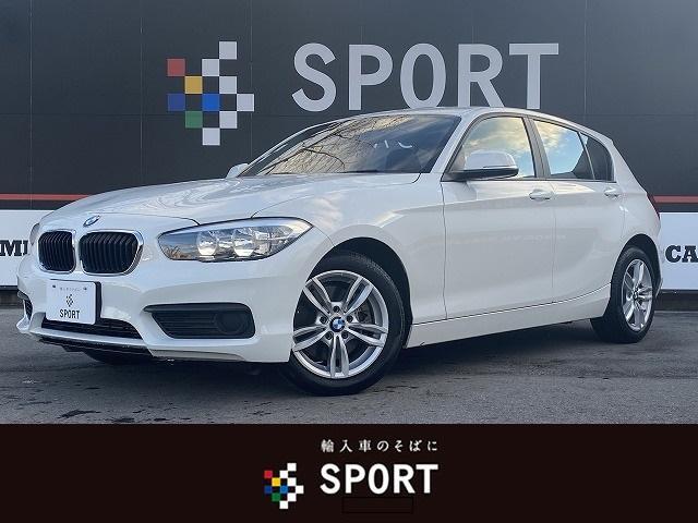 BMW 118i 1オーナー 禁煙車 純正ナビ Pスタート アイドリングストップ  オートライト オートエアコン DVD再生 ブルートゥースOK  AUX USB