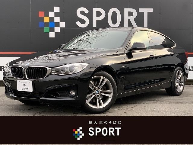 BMW 328i グランツーリスモ スポーツ 禁煙車 純正HDDナビ フルセグTV Bカメラ シートメモリー コンフォートアクセス 電動リアゲート 可変ウィング HIDヘッドライト ミラーインETC 純正18インチアルミ