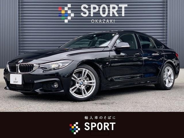 BMW 420iグランクーペ Mスピリット アクティブクルーズコントロール インテリジェントセーフティ 1オーナーコンフォートアクセス HDDナビBカメラ パワーシート シートヒーター 電動リアゲート DVD再生 ブルートゥース
