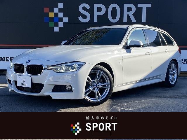 BMW 320dツーリング Mスポーツ 後期モデル アクティブクルーズコントロール インテリジェントセーフティ 純正HDDナビ バックカメラ シートメモリー パワーバックドア LEDヘッドライト ミラーインETC 純正アルミホイール