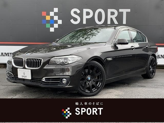 BMW 5シリーズ 523iラグジュアリー アクティブクルーズコントロール インテリジェントセーフティー メーカー純正 フルセグTV バックカメラ 黒本革シート パワーシート シートヒーター