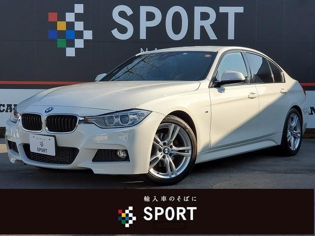 BMW 320d Mスポーツ 禁煙車 純正HDDナビ インテリセーフティ Bカメラ クルーズコントロール シートメモリー ETC