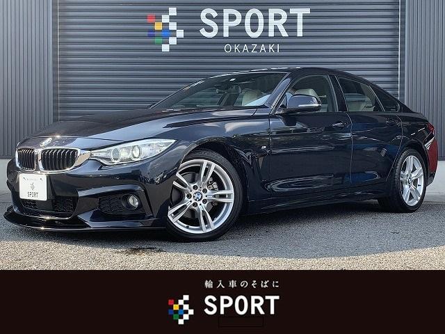 BMW 4シリーズ 420iグランクーペ Mスポーツ アクティブクルーズ インテリセーフ 純正ナビ バックカメラ 白革シート シートヒーター・メモリー パワーバックドア 純正アルミホイール HIDヘッドライト コンフォートアクセス ミラーインETC