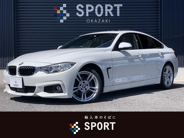 BMW 4シリーズ 420iグランクーペ Mスポーツ サンルーフ アクティブクルーズコントロール インテリジェントセーフティ 純正HDDナビ フルセグ バックカメラ パワーバックドア コンフォートアクセス HIDヘッド ミラーインETC 純正18AW