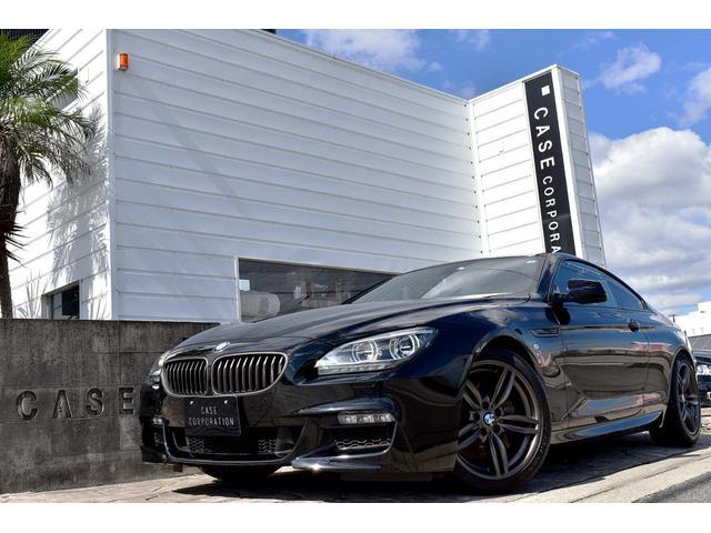 BMW 6シリーズ 650iクーペ 右H MスポーツPKG マルチファンクション・Mスポーツ・レザーステアリングホール グレーポルラウッドトリム アルカンターラ&ナッパレザー 19インチアルミホイール 電動ガラスルーフ