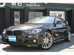 BMW320i Mスポーツ 右H D車ナビBカメラ 19インチAW