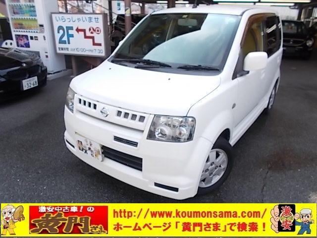 日産 オッティ RS (車検整備付)