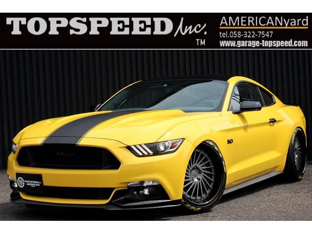 フォード GT6速MT BROCADE鍛造20AW エアサス 内装張替
