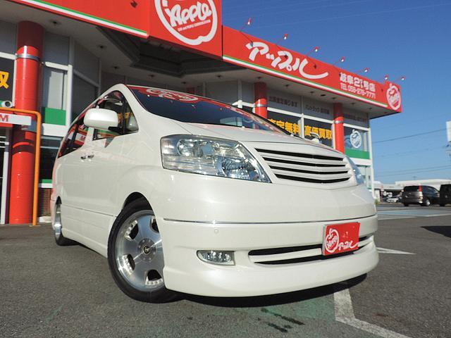 トヨタ AX Lエディション エアロ 両側電動スライドドア