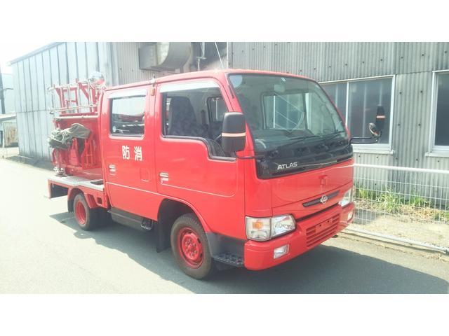 日産 アトラストラック Wキャブスーパーロー 消防車