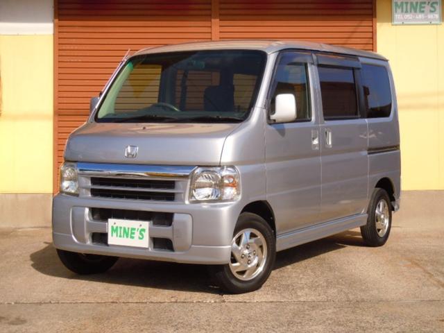 「ホンダ」「バモス」「コンパクトカー」「愛知県」の中古車