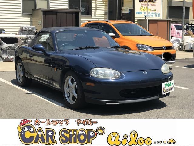 ロードスター(マツダ) RS 中古車画像