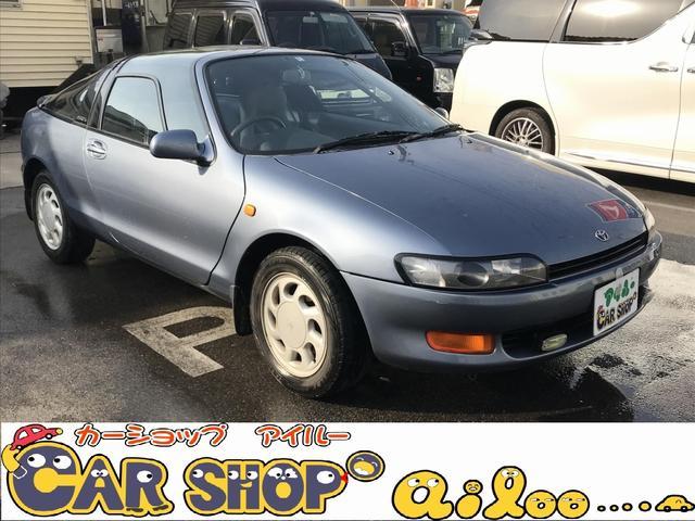 セラ(トヨタ) ベースグレード 中古車画像