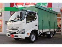 ダイナトラック2.0ロングジャストロー 幌装着車 AT 10尺 1.5t