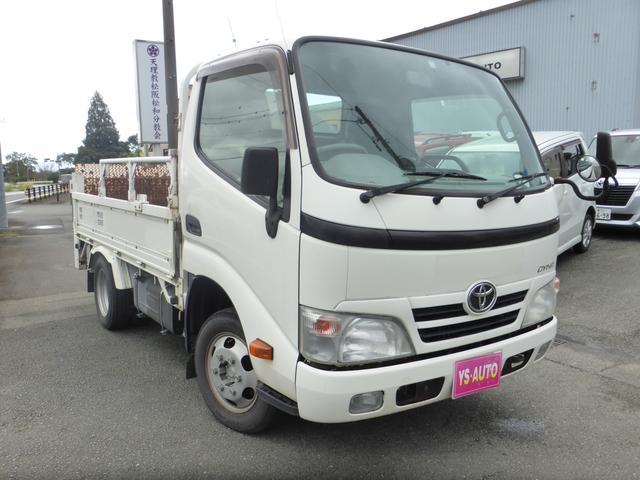 トヨタ ベースグレード 1.5トン 垂直パワーゲート(能力600kg) 5速M/T ガソリン車 柵付き