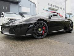 フェラーリ F430スパイダーF1スパイダー D車 カーボンブレーキ 可変付パワークラフト