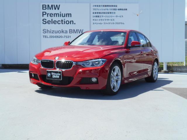 BMW 320i Mスポーツ  認定中古車