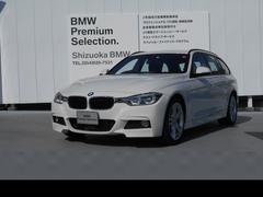 BMW320iツーリング Mスポーツ