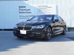 BMW740i Mスポーツ  認定中古車