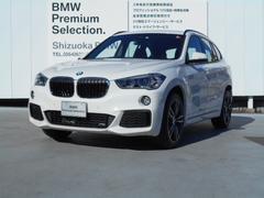 BMW X1sDrive 18i Mスポーツ  19インチホイール