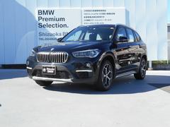 BMW X1xDrive 18d xライン ハイラインP 認定中古車