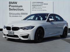 BMWM3 セダン 認定中古車