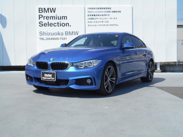 BMW 428iグランクーペ Mスポーツ