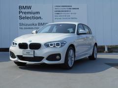 BMW118d Mスポーツ 純正ナHDDナビ バックカメラ装備