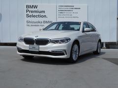 BMW530eラグジュアリー アイパフォーマンス