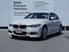 BMW320d Mスポーツ タッチパネル シートヒーター装備