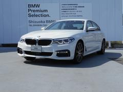 BMW523i Mスポーツ 20インチホイール 認定中古車