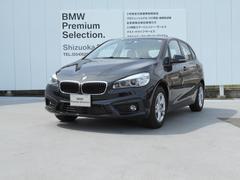 BMW218iアクティブツアラー コンフォートP バックカメラ装備