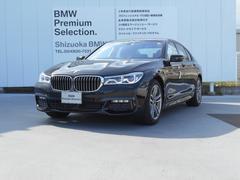 BMW740i Mスポーツ サンルーフ装備  認定中古車