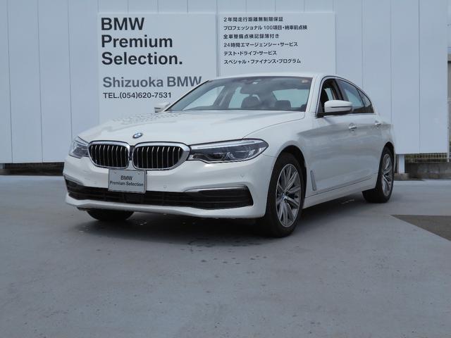 BMW 523d  ACC タッチパネル装備 認定中古車