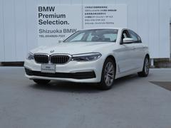 BMW523d  ACC タッチパネル装備 認定中古車