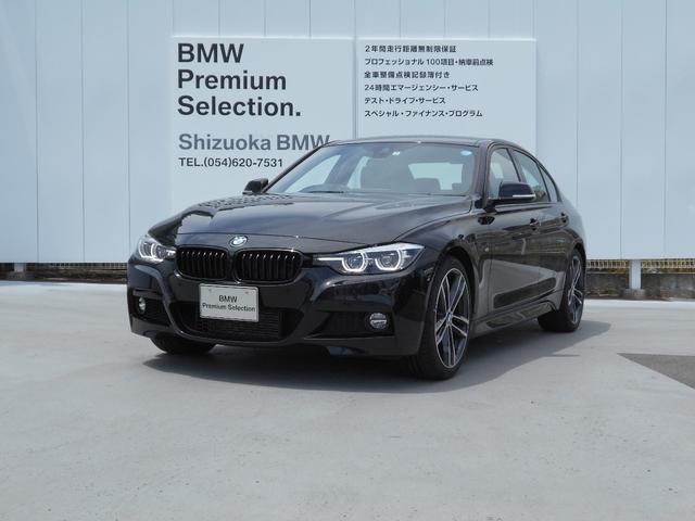 3シリーズ(BMW) 318i Mスポーツ エディションシャドー 中古車画像