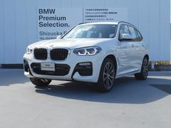 BMW X3xDrive20d Mスポーツ ヘッドアップディスプレイ装備