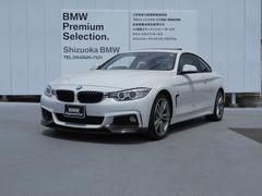 BMW435iクーペ Mスポーツ サンルーフ ベージュレザーシート