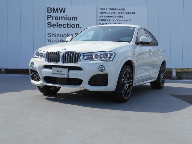 BMW xDrive 28i Mスポーツ 20インチアルミ 黒革