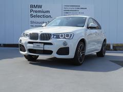 BMW X4xDrive 28i Mスポーツ 20インチアルミ 黒革