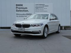BMW523iツーリング ラグジュアリー  黒革シート ACC装備