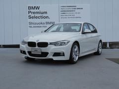 BMW330e Mスポーツアイパフォーマンス 純正ナビ ACC装備