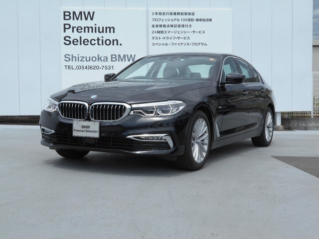 BMW 523 iラグジュアリー ACC ブラックレザーシート装備