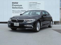 BMW523 iラグジュアリー ACC ブラックレザーシート装備