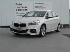 BMW218iアクティブツアラー Mスポーツ バックカメラ装備