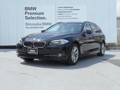 BMW523iツーリング ハイラインパッケージ 純正ナビ クルコン
