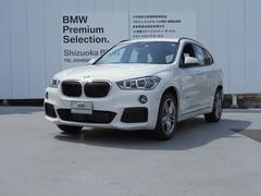 BMW X1xDrive 18d Mスポーツ  コンフォートP装備